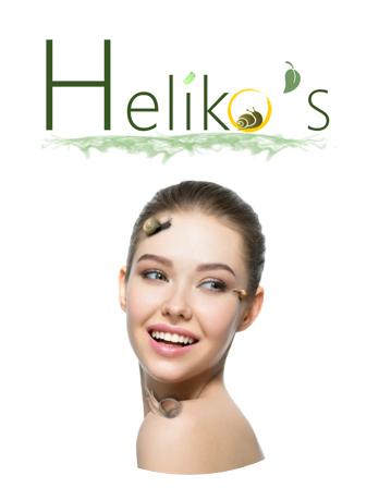 Heliko's contient de la bave d'escargot pour sublimer la peau grâce à l'allantoïne qu'elle contient